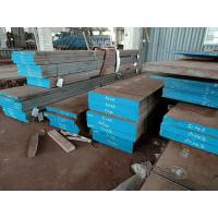 Buy cheap Hot Rolled Gcr15 Bearing Alloy Steel Plate 52100 High Strength 1500mm from wholesalers