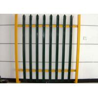 Wholesale Professional Security Metal Palisade Fencing W / D Section With 2.0mm-3.5mm Thickness from china suppliers