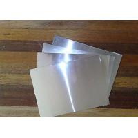 Wholesale AMS 4911 Ti6al4v gr5 titanium alloy sheet for baoji from china suppliers