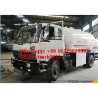 Buy cheap ASME standard dongfeng 5tons lpg gas refilling bowser for sale, mobile 5tons lpg gas dispensing truck for sale from Wholesalers