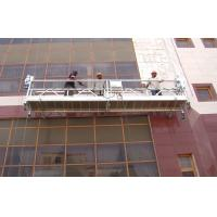 Wholesale Mast Climbing Work Platforms / Rope Suspended Platform Safe and and Reliable from china suppliers