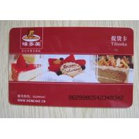 Wholesale China Beijing Printing Discount Card from china suppliers