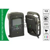 Wholesale Camo Invisible Digital Scouting Camera 720P Video With 12MP Picture from china suppliers