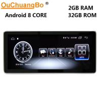 Wholesale Ouchuangbo car gps navigation android 7.1 for Benz CLA GLA A Class W176 2013-2015 support 4*45 Watts BT USB 1080P video from china suppliers