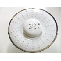 Buy cheap Smart  Music & Phone Shower Head from wholesalers