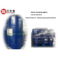 Wholesale Light Yellow 3 - Methacryloxypropyltrimethoxy Silane Coupling Agent CAS 2530 - 85 - 0 in water paint or cable from china suppliers