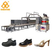 Wholesale PU Footwear Pouring Foam Polyurethane Injection Machine 300-400 Pairs Per Hour from china suppliers