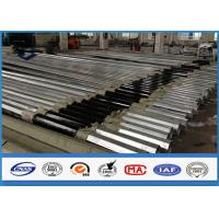 Wholesale Low Voltage tapered steel pole , galvanized metal posts with Bituminous Painting from china suppliers