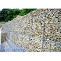 Wholesale Rust Proof Gabion Box Hot Dip Galvanized Low Carbon Steel Wire Gabion Mesh Cage from china suppliers