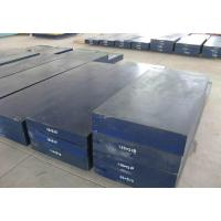 Buy cheap cold work steel from wholesalers