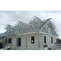 Buy cheap Luxury Prefab Steel House Construction / Steel Frame Homes CE SGS Listed from wholesalers
