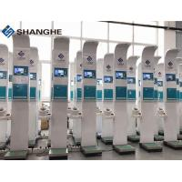 China Self Service Auto Blood Pressure Machine , Voice Broadcast Bmi Measurement Machine on sale