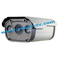 Wholesale network camera I9C2T1 from china suppliers