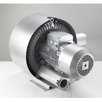 Buy cheap IP55 11kw Power Side Channel Vacuum Pump Air Blower With 2 Years Warranty from wholesalers