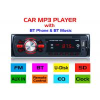 Wholesale Reakosound Digital Car Radio With Bluetooth , Bluetooth Head Unit For Car from china suppliers