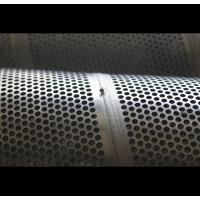 Wholesale Round Perforated Metal Pipe , Spiral Perforated Tube Varnished With Subsequent Baking from china suppliers