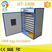 Wholesale 1500 eggs wholesale price automatic egg incubator turnin for sale (CE Approved) HT-1408 hot in Italy from china suppliers