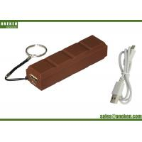 Wholesale Universal Chocolate Mobile Portable Charger Power Bank 2600mAh , High Speed Cell Phone Charger from china suppliers