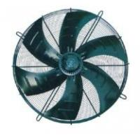 Wholesale Axial Fan Motor from china suppliers