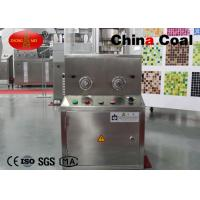 China Dust - Proof  Tablet Press Machine 1.1 Power With Reliable Safety Sealing System on sale