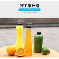 Wholesale Bpa Free Plastic Juice Bottles for Beverage Sale Points / Bars from china suppliers