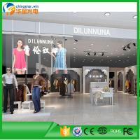 Buy cheap High brightness P8 transparent  LED display screen from Wholesalers