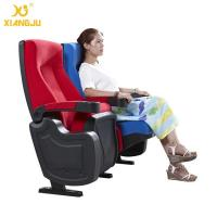 Buy cheap Geniune Leather High Density Molded Foam Movie Theater Seats With Cup Holder from wholesalers
