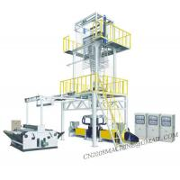 Wholesale 3SJ Series Three Layer Co-Extrusion Rotary Film Blowing Machine from china suppliers