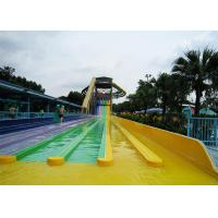 Quality Multi Lane Racing Rainbow Water Slide Fiberglass Outdoor Spray Park Games Equipment for sale