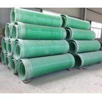 Wholesale FRP Cement Mortar Pipe from china suppliers