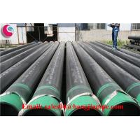 Buy cheap casing pipes API 5CT from wholesalers