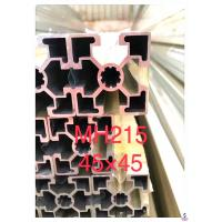 Wholesale Industry Square Aluminum Profile System 40mm X 40mm For Windows / Doors from china suppliers