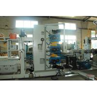 Wholesale Industrial PP Extrusion Machine , Plastic Sheet Making Machine Multi Layers from china suppliers