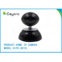Wholesale Low Lux P2P Night Vision Camera Motion Detecting Mobile Phone Viewing from china suppliers