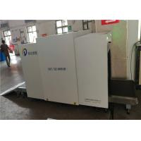 Wholesale Low Noise X Ray Security Scanner High Image Resolution Long Service Life from china suppliers