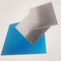 Wholesale ASTM Scrub Surface 1060 Aluminum Plate For Perforated Shelter from china suppliers