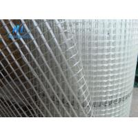 Wholesale Alkali Resistant Covering Stucco Fiberglass Wire Mesh EPS For Wall 1-300m Length from china suppliers