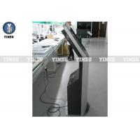 Wholesale User Interaction Personal Teller Machine Highly Responsive Customized Monitor from china suppliers