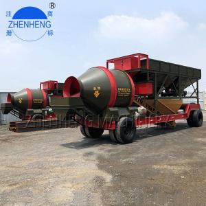 Wholesale 35m3 Per Hour Mobile RMC Plant Concrete Batching Plant JZM750 Mixer from china suppliers