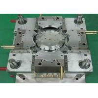 China Household Utility Products Die Casting Mold MakingWith Metal on sale