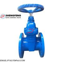 Wholesale HIGH QUALITY CHINA SUPPLIER RESILIENT SEAT DIN DN100 F4 CAST IRON GATE VALVE from china suppliers
