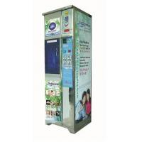 Wholesale Boiling Water Vending Machine from china suppliers