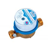 Wholesale Single Jet Rotary House Water Meter ISO4064 Class B Horizontal from china suppliers
