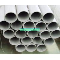 Wholesale duplex stainless uns s31254 pipe tube from china suppliers