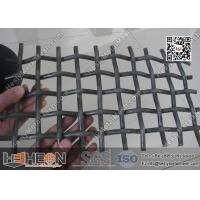 Wholesale Vibrating Plant Crimped Wire Screen | Mining Screen Mesh | 15.88 wire diameter from china suppliers