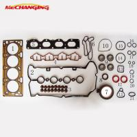 Wholesale FOR ALFA ROMEO 159 939A4.000 CHEVROLET CRUZE (J300) 2HO F18D4 Metal Engine Compartment Gasket Engine Gasket 93186911 from china suppliers