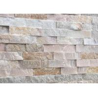 Wholesale Solid Surface Laguna Faux Stone , Cappuccino Cluture Stone Panels from china suppliers