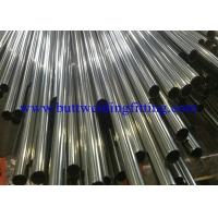 Buy cheap SAF2507 ( S32750 ) Super Duplex Stainless Steel Pipe Tube ASME A789 A790 OD 6MM - 710MM from wholesalers