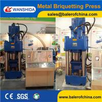 Wholesale Metal Chips Briquetter System from china suppliers