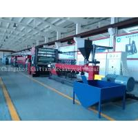 Changzhou Kaitian Mechanical Manufacture co.,ltd